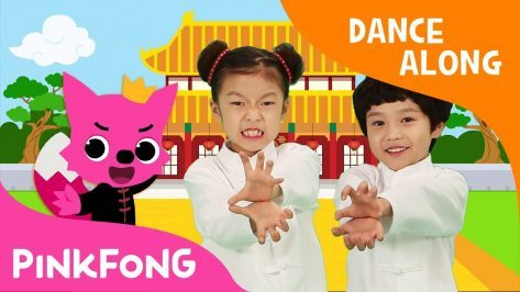 Kung Fu Fighting Dance Along Pinkfong Songs for Children